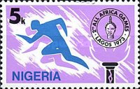 [The 2nd All-African Games, Lagos, type HH]