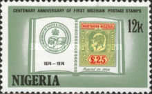 [The 100th Anniversary of Nigerian Stamps, type IM]