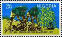 [The 1st All-African Scout Jamboree - Jos, Nigeria, type JO]