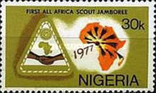 [The 1st All-African Scout Jamboree - Jos, Nigeria, type JP]