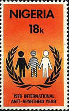 [International Anti-Apartheid Year, type KG]