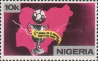 [African Cup of Nations Football Competition, Nigeria, type KS]