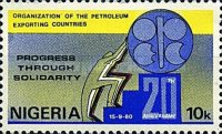 [The 20th Anniversary of O.P.E.C. (Organization of Petroleum Exporting Countries), type KY]