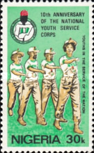[The 10th Anniversary of National Youth Service Corps, type MQ]