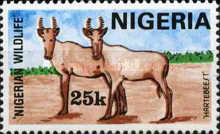 [Nigerian Wildlife, type NG]