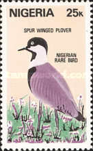 [Rare Birds, type NV]