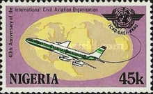 [The 40th Anniversary of International Civil Aviation Organization, type NZ]