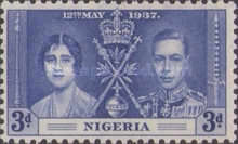 [King George VI & Queen Elizabeth, type O2]