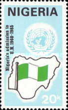 [The 40th Anniversary of United Nations Organization and the 25th Anniversary of Nigerian Membership, type OP]