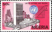 [The 40th Anniversary of United Nations Organization and the 25th Anniversary of Nigerian Membership, type OQ]