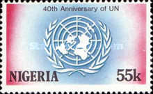 [The 40th Anniversary of United Nations Organization and the 25th Anniversary of Nigerian Membership, type OR]