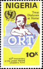 [The 40th Anniversary of UNICEF, type PP]