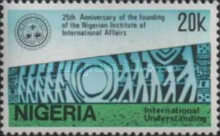 [The 25th Anniversary of Nigerian Institute of International Affairs, type PT]