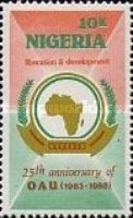 [The 25th Anniversary of Organization of African Unity, type QO]