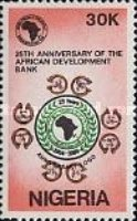 [The 25th Anniversary of African Development Bank, type RI]