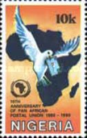 [The 10th Anniversary of Pan African Postal Union, type RP]