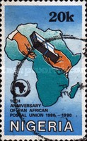 [The 10th Anniversary of Pan African Postal Union, type RQ]