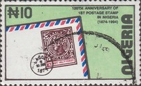 [The 120th Anniversary of First Postage Stamps in Nigeria, type UY]