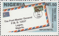 [The 10th Anniversary of Nigerian Post and Telecommunication Corporations, type VH]