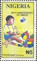 [The 50th Anniversary of UNICEF, type WL]