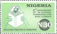 [The 5th Anniversary of Mass Literacy Commission, type WO]