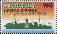 [The 8th Anniversary of Economic Community of West African States Military Arm (ECOMOG), type WV]