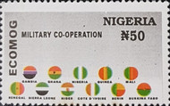 [The 8th Anniversary of Economic Community of West African States Military Arm (ECOMOG), type WX]