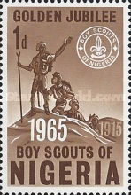 [The 50th Anniversary of Nigerian Scout Movement, type XDK]