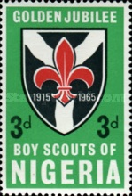 [The 50th Anniversary of Nigerian Scout Movement, type XDL]