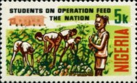 [Operation Feed the Nation, type XJX]