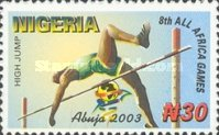 [The 8th All Africa Games - Abuja, Nigeria, type ZP]