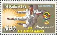 [The 8th All Africa Games - Abuja, Nigeria, type ZQ]