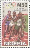 [Olympic Games - Athens, Greece, type ZY]