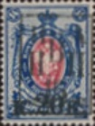 [Russian Postage Stamps Handstamped, type A2]