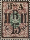 [Russian Postage Stamps Handstamp Surcharged, type B10]
