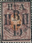 [Russian Postage Stamps Handstamp Surcharged, type B12]