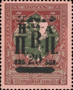 [Russian Postage Stamps Handstamp Surcharged, type B15]