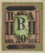 [Russian Postage Stamps Handstamp Surcharged, type B18]