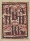 [Russian Postage Stamps Handstamp Surcharged, type B5]
