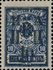 [Russian Postage Stamps Handstamp Surcharged, type B6]