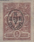[The 1st Anniversary of the Priamur Government - Far Eastern Republic Stamps of 1921 Overprinted, type C2]