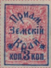 [Far Eastern Republic Stamps of 1921 Overprinted, type D2]
