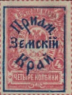 [Far Eastern Republic Stamps of 1921 Overprinted, type D3]