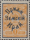 [Russian Postage Stamps Overprinted with Frame, type E]