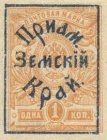 [Russian Postage Stamps Overprinted with Frame, type E1]