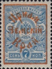 [Russian Postage Stamps Overprinted with Frame, type E10]