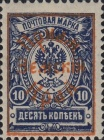 [Russian Postage Stamps Overprinted with Frame, type E11]