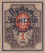 [Russian Postage Stamps Overprinted with Frame, type E12]