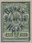 [Russian Postage Stamps Overprinted with Frame, type E3]
