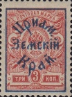 [Russian Postage Stamps Overprinted with Frame, type E4]